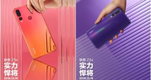 Lenovo Z5s price in Bangladesh and full specification